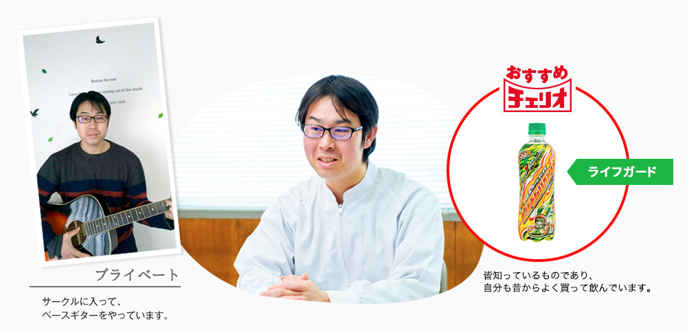 野田 章生